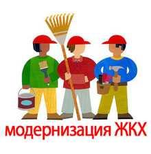 день работников бытового обслуживания