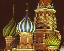 праздник 12 июня в россии