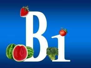 витамин в1 продукты содержащие