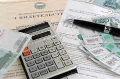 день работника налоговых органов 21 ноября