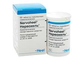 препараты при раздражительности и нервозности
